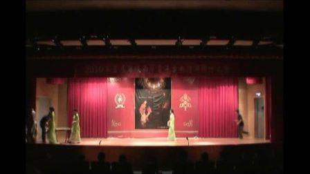 2010第三届两岸青年古典诗词联吟大会之南山诗社