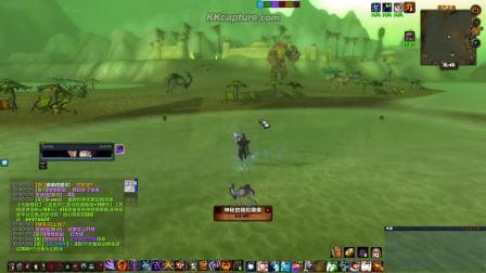 魔兽世界ctm坐骑灰色骆驼