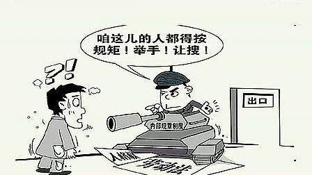 劳动和社会保障法学02    上海交大