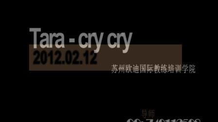 苏州爵士舞肚皮舞瑜伽操课培训 欧迪教练培训学院爵士舞tara-cry cry
