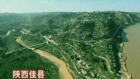 佳县风景欣赏