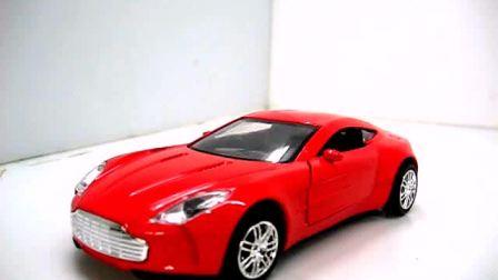 法拉利阿斯顿马丁汽车模型