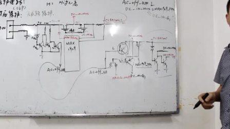 深圳电脑维修培训 立诚电脑维修培训 短路保护视频