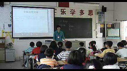 《将相和》合作类小学语文微课暨优秀课例片段评比暨观摩 01-all