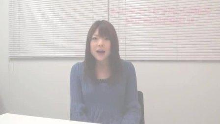 小川麻琴 TOEIC結果発表