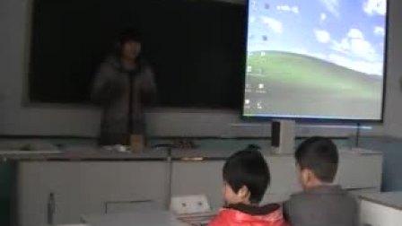 李莹讲二年级数学下册《一千以内数的认识》