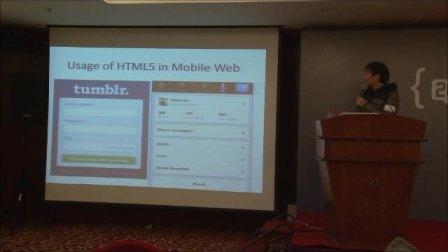 淘宝技术沙龙-HTML5 on Mobile -雅虎北京研发中心Adam Lu