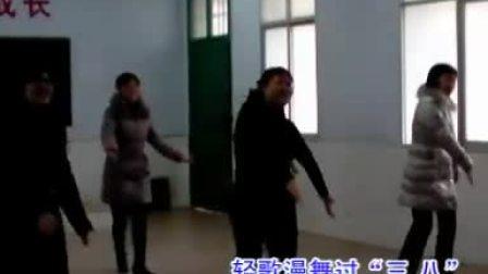 长阳庄溪小学2010年3月8日全体女教师舞蹈表演 - 视频 - 优酷视频 - 在线观看[2]