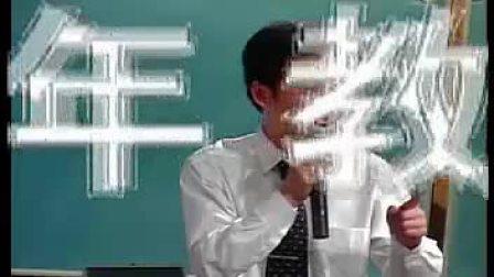 小学三年级语文优质课展示《一只贝》实录说课_全国第6届青年教师阅读教学观摩活动_王廷波