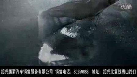 MG5视频广告-绍兴名爵汽车