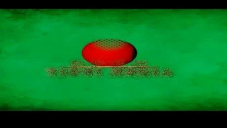 西南大学微电影《生死角逐》终极预告片