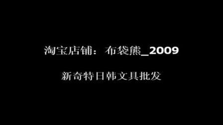 淘宝店铺:布袋熊_2009  接吻鱼计算器 新奇特日韩国文具,小学生儿童日常学习用品奖品批发