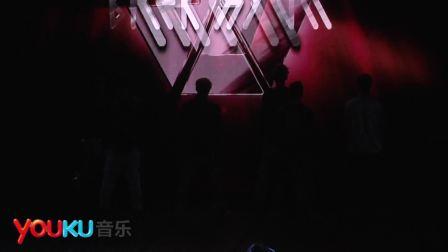 优酷音乐独家!EXO中国首唱会现场-EXO-K&EXO-M12人完整版-History(一)
