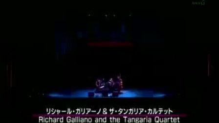 法国爵士手风琴大师加里亚诺2008年与日本第一爵士小提琴寺井尚子及探戈四重奏合奏 致克劳德的探戈
