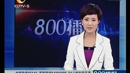 西安:西康高速婚车队遭遇连环车祸