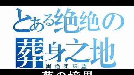 绝绝的性别之谜www.beiwokan.com被窝电影网