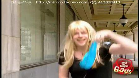 老外整人搞笑视频(KR电脑助手.www.kr668.com)