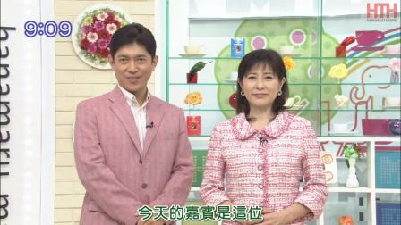 【HTH字幕】120207 はなまるマーケット 三浦春馬