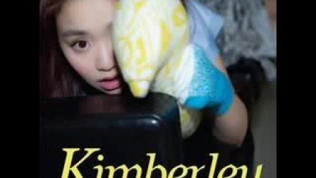 Kimberley - 愛你 ( 翻糖花園 ) 片尾曲 完整CD版