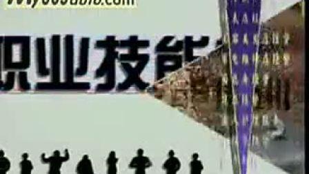 汽车维修技术02-赵九泷