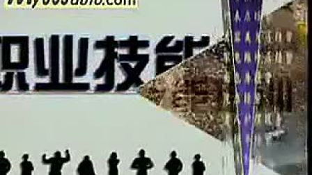 汽车维修技术05-赵九泷