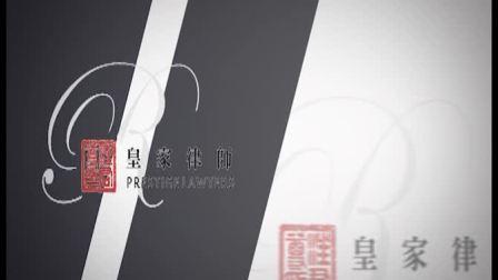 《皇家律师》第9集_海外僱傭關係 Employment (下)