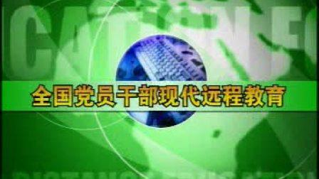 公益:曼地亚红豆杉盆景栽培管理技术