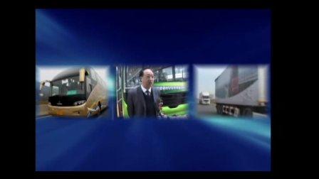 中国道路运输网—2012汽车博物馆—专访宇通客车市场营销部副经理