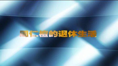 X5-片头标题