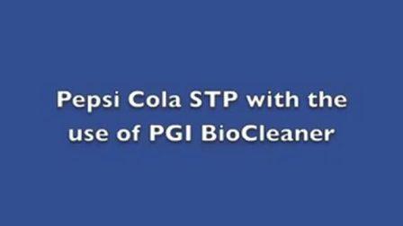 Biocleaner污水处理实例(污水处理厂)