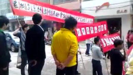 广西贺州市昭平县黄姚镇发生游行示威事件