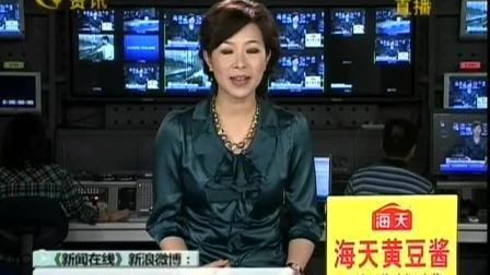 广西北流 80后大学生夫妇的创业路 120405 新闻在线
