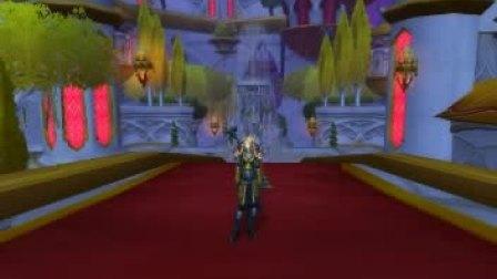 魔兽世界 最炫民族风 部落版 血精灵战士紫影小魔女倾情演出