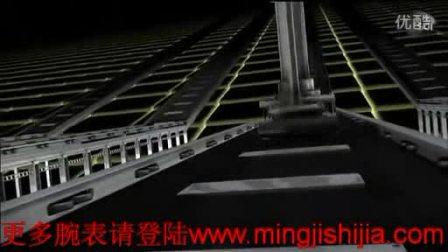 实拍[明记世家] 手表是如何制造的?  mingjishijia.com