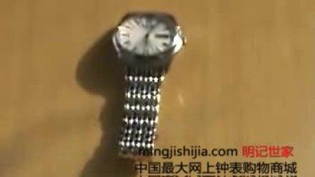 实拍[明记世家] 西铁城最酷帅气手表  www.mingjishijia.com