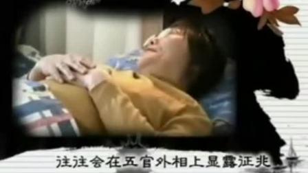 赵之心-快乐健身操(第一集)