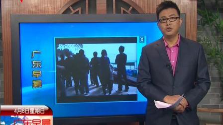 太湖快艇事故追踪 肇事驾驶员被警方刑拘 广东早晨 120408