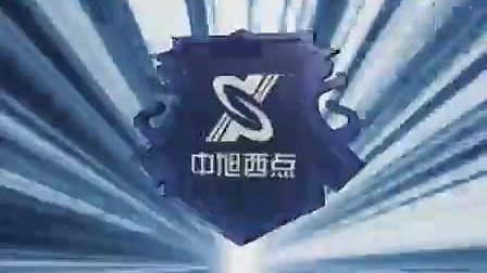 王笑菲《西点执行力-西点领袖执行法则》-10