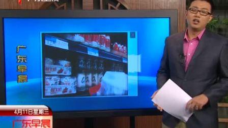多家厂商否认果冻老酸奶添加工业明胶 120411 广东早晨