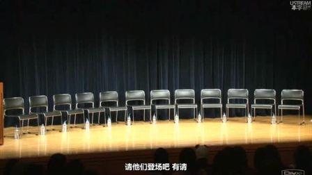【七】白熊咖啡厅声优会しろくまカフェ制作発表会