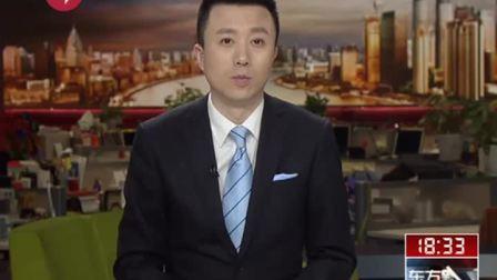 广州白云机场:因航班延误  旅客冲闯停机坪[东方新闻]