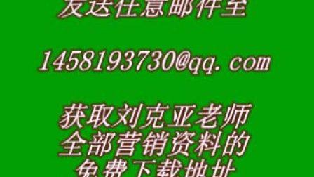 玉树藏族自治州刘克亚全集免费共享地址