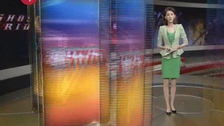 《灵魂战车2:复仇时刻》4月20日上映 看东方 120417