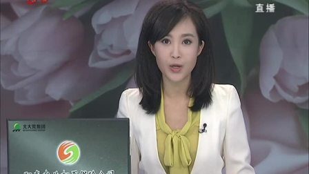 中国禁止婴幼儿配方食品添加牛初乳