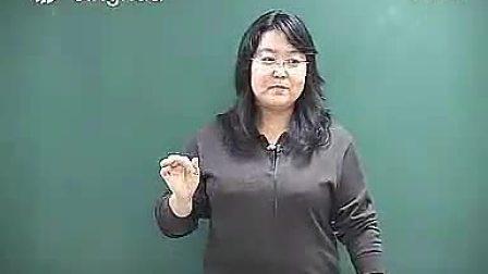 good_6_初二语文优质课展示  动词时态语态阶段复习(1)