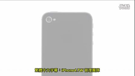 iPhone 4S 强大功能