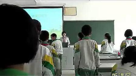 0502948五年級各种各样的能量能量及其形式小学科學教学优质课展示