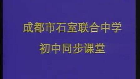 【老师必看】《马说》_杨婷—八年级语文优质课展示