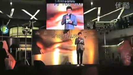 泰国2010年电影《红糖》媒体记者见面会100-56