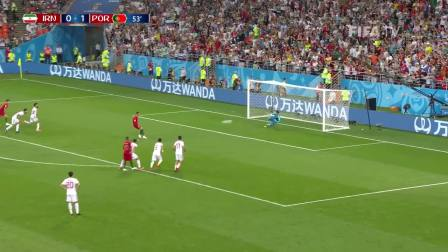 (1-1) IR Iran v Portugal - 2018 FIFA World Cup Russia™ - MATCH 35
